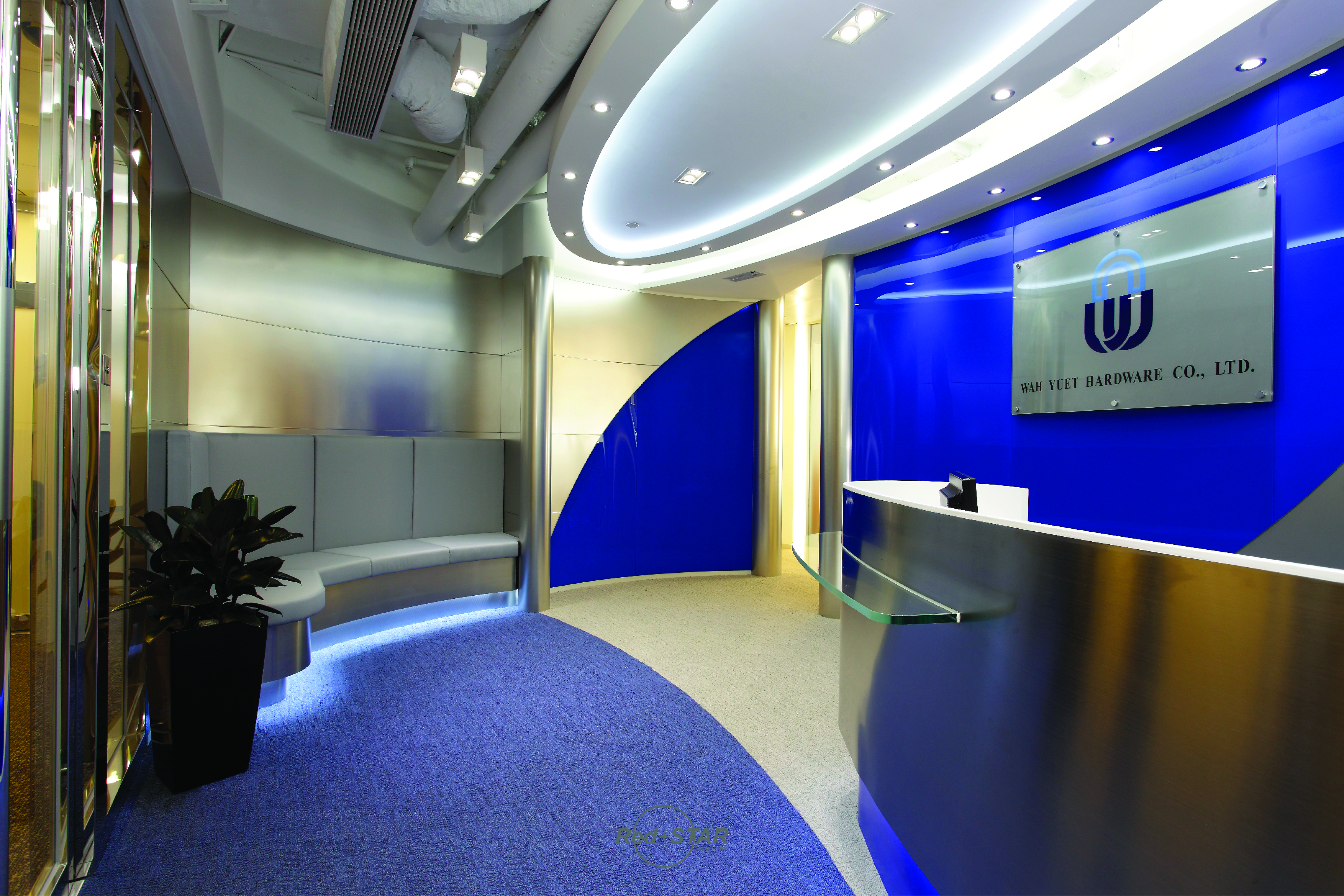 Wah Yuet Hardware Company Limited
